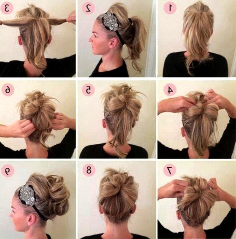 Лёгкие причёски сделать сама себе