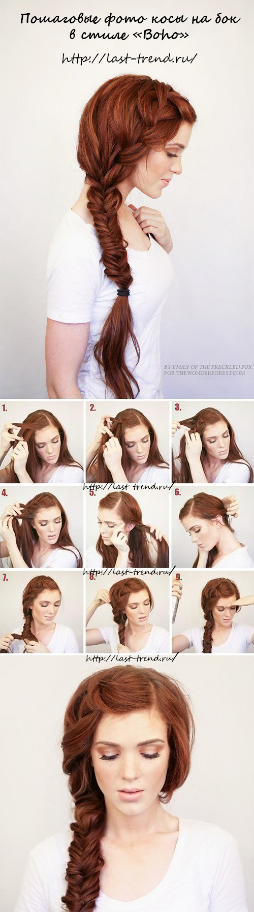 Красивое плетение косы на выпускной фото