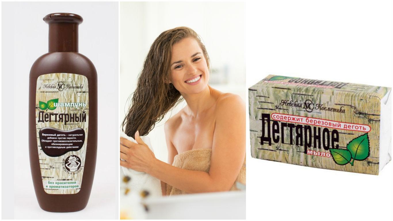 мыло дегтярное для тела и волос купить недорого