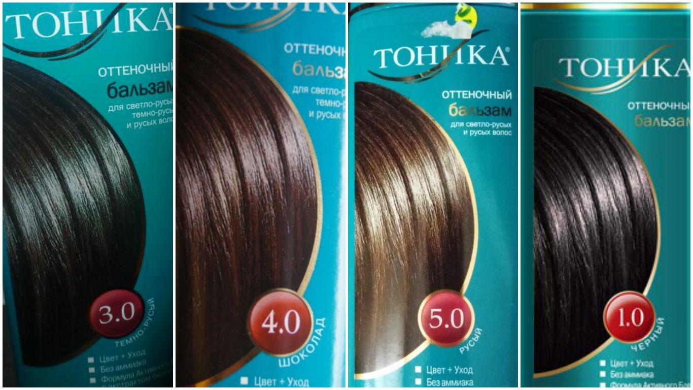 Тоник для волос для мелирования