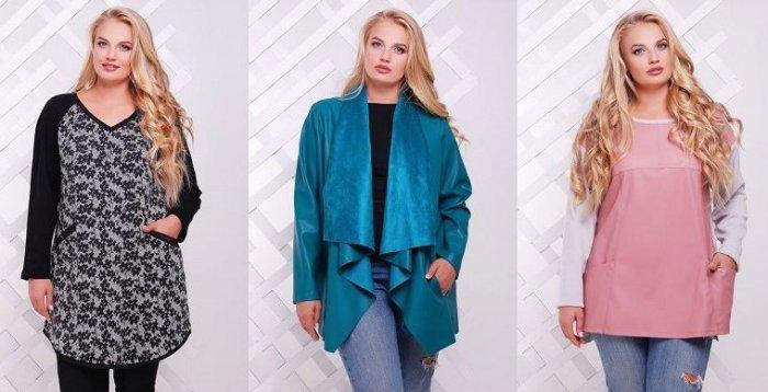 Популярность модной одежды больших размеров